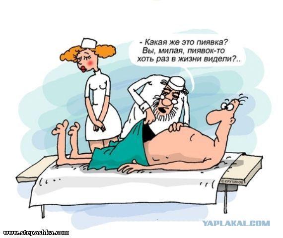 Поздравления для врачей с юмором