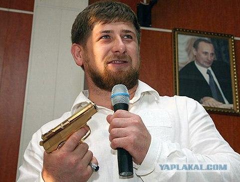 Доходы Рамзана Кадырова