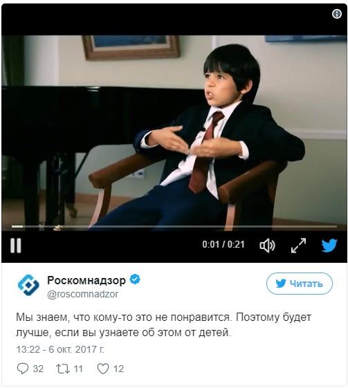 """Роскомнадзор собирается заблокировать Telegram 9 октября? """"Вы узнаете страшную правду от детей"""""""