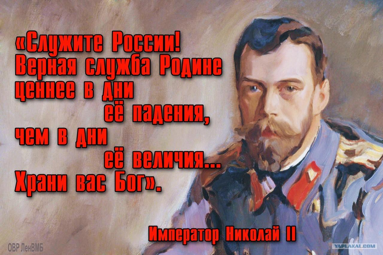 О величии россии цитаты