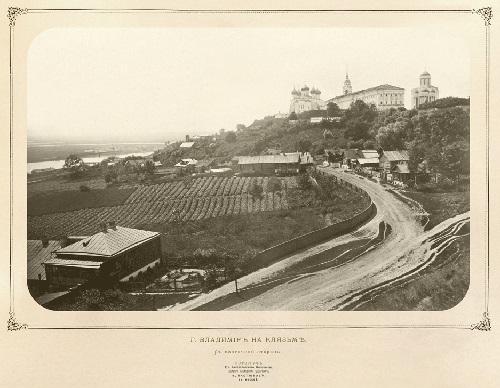 Самый первый известный снимок города (города бывшего СССР). Часть первая