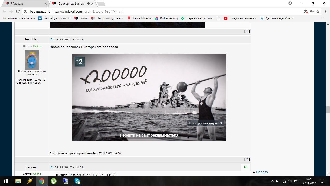 Бесит реклама в интернете реклама гугле какашки
