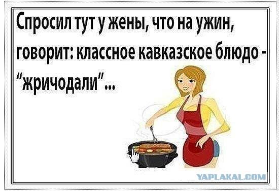 http://s00.yaplakal.com/pics/pics_original/2/3/6/4386632.jpg
