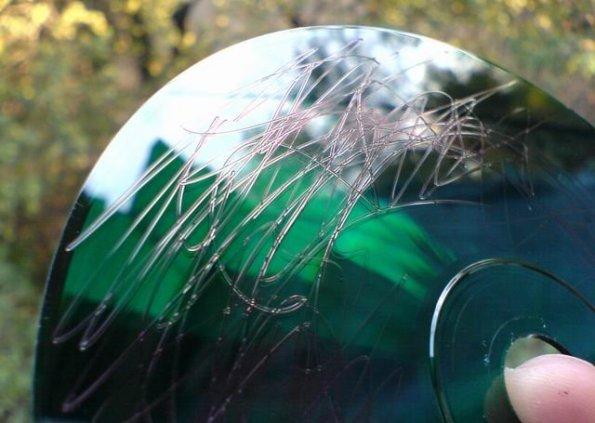 Как сделать так чтобы на диске не было царапин