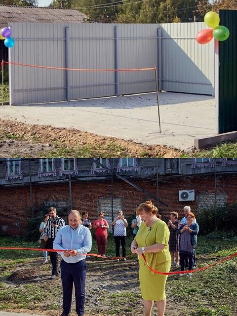 В Тверской области торжественно открыли мусорную площадку
