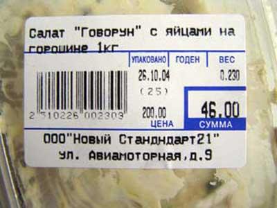 http://www.yaplakal.com/uploads/post-2-1143549556.jpg