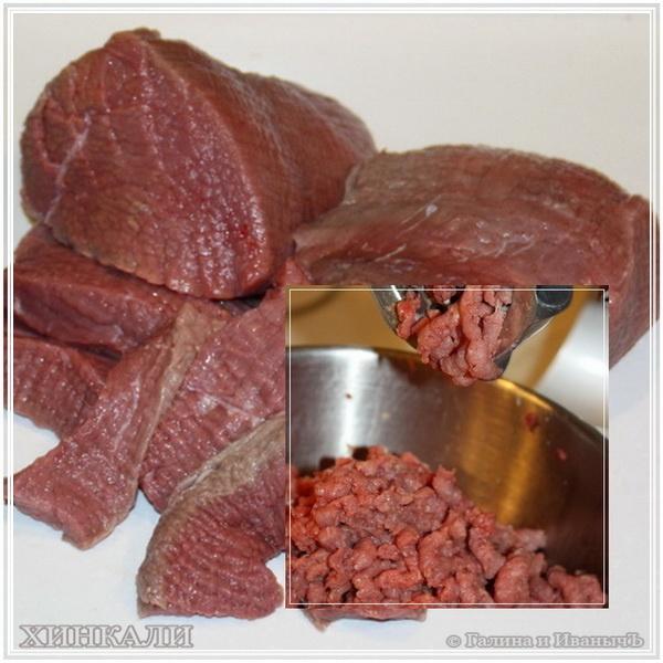 хинкали из говядины рецепт с фото