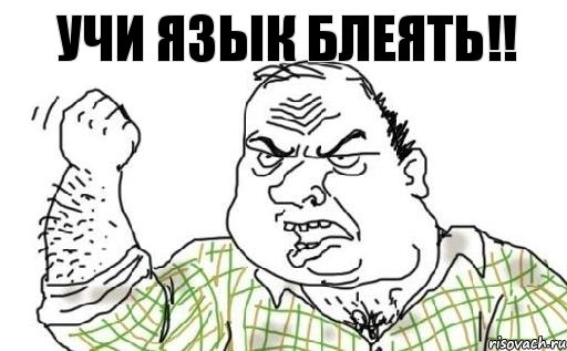 lyubov-eto-prosto-kusok-pizdi-chernoy-tushyu