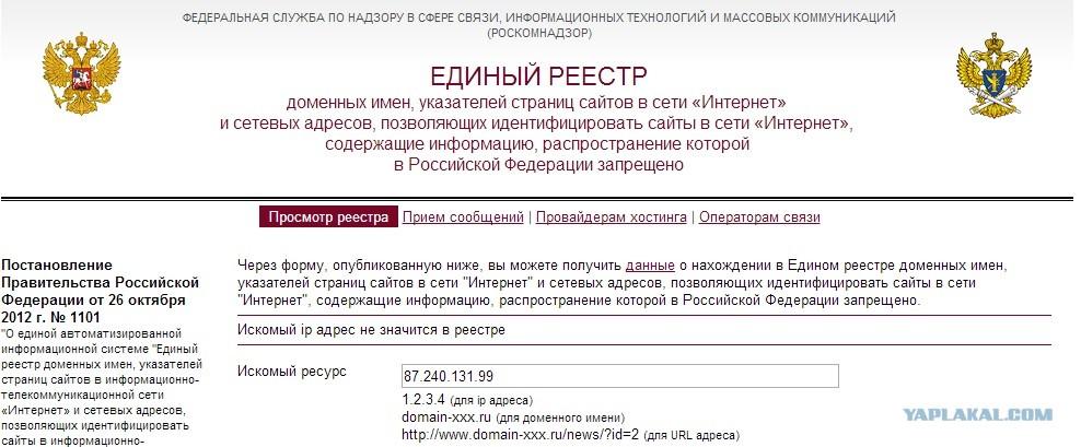 na-chem-zarabativayut-vladeltsi-pornosaytov