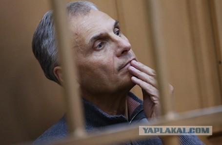 Экс-жена сахалинского губернатора: «Мы переходим в статус бомжей, забрали все»