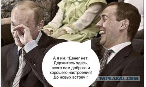 Более 500 млн премиальных выделили сборной России за выход на провальный Евро