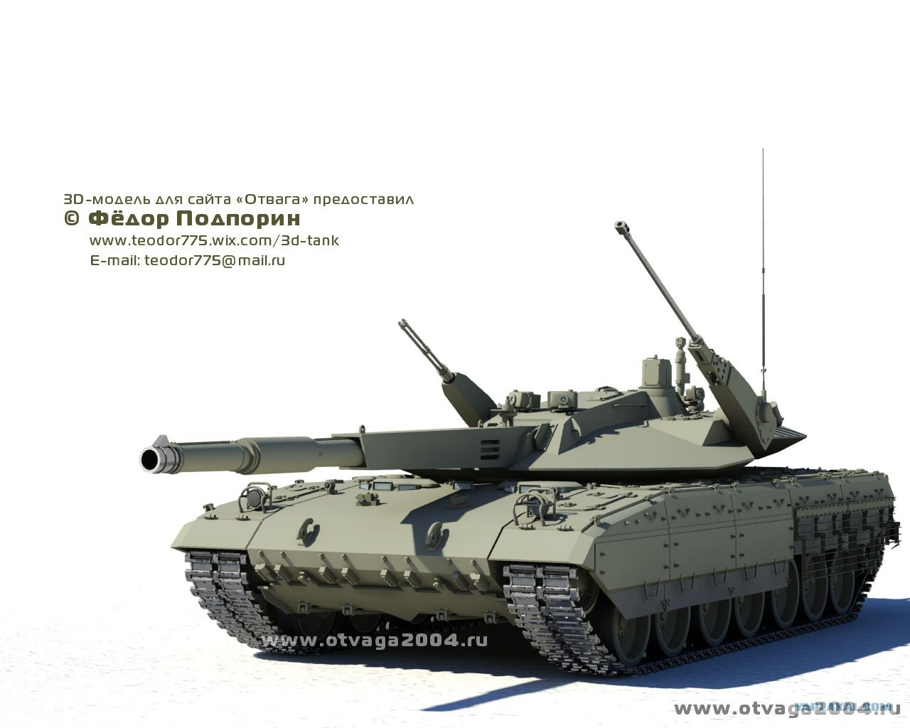 танк т 10 картинки