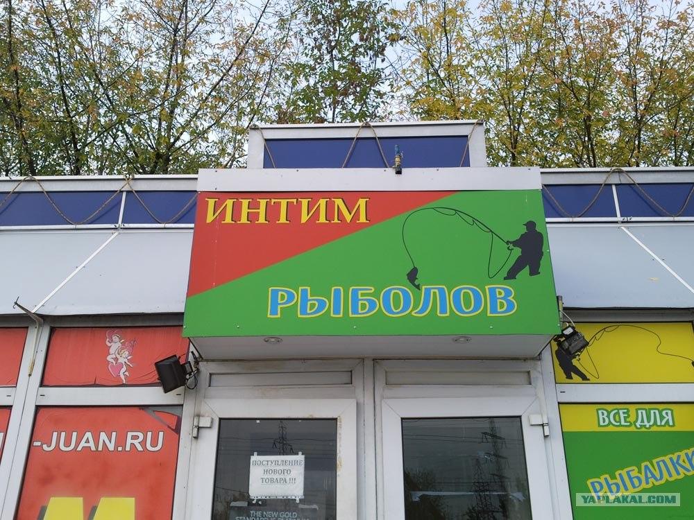рыболовные магазины на белгороде производительность работы
