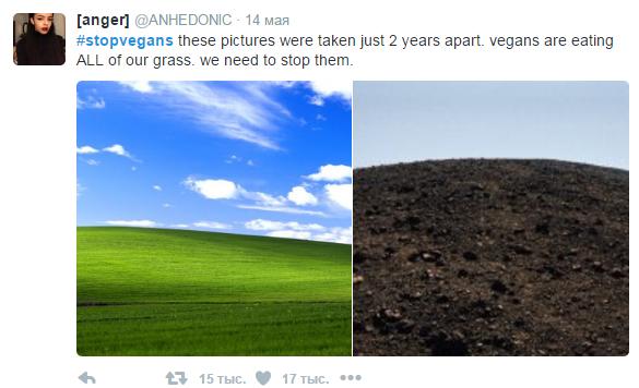 Спасем планету!
