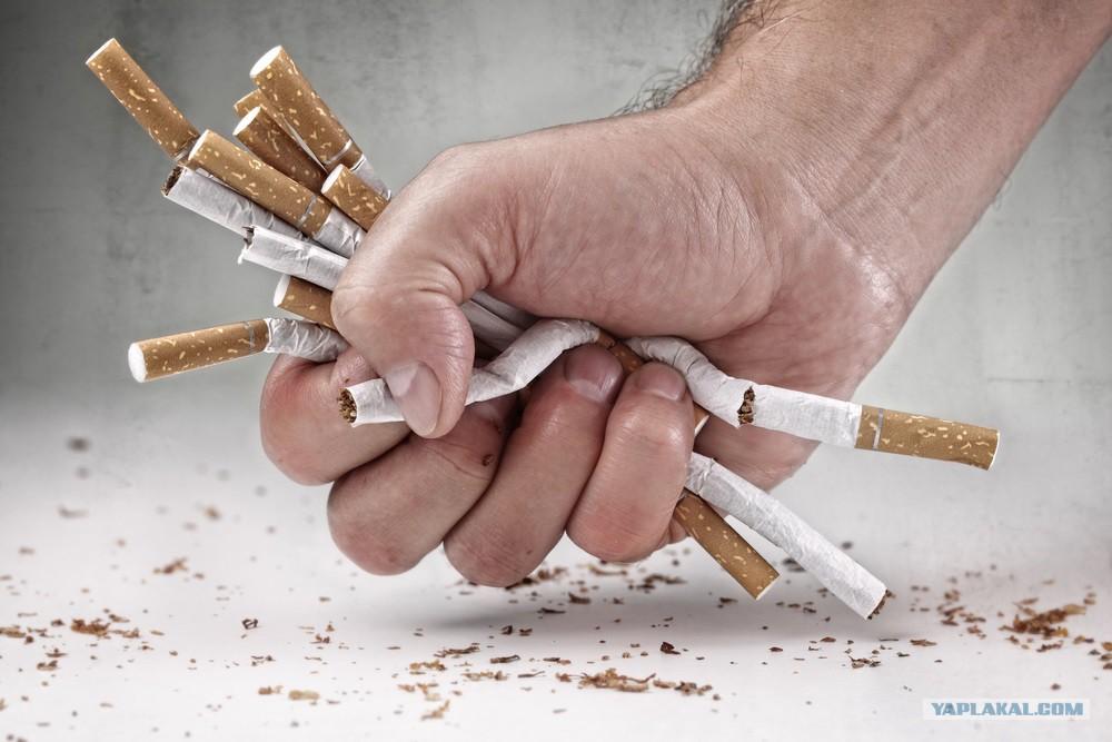 Аллен карра легкий способ бросить курить аудиокнига