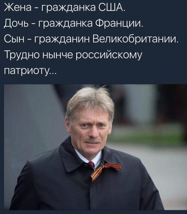 Песков прокомментировал опрос о желании 40% молодых россиян эмигрировать