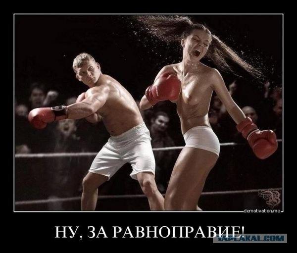 игры бить жену