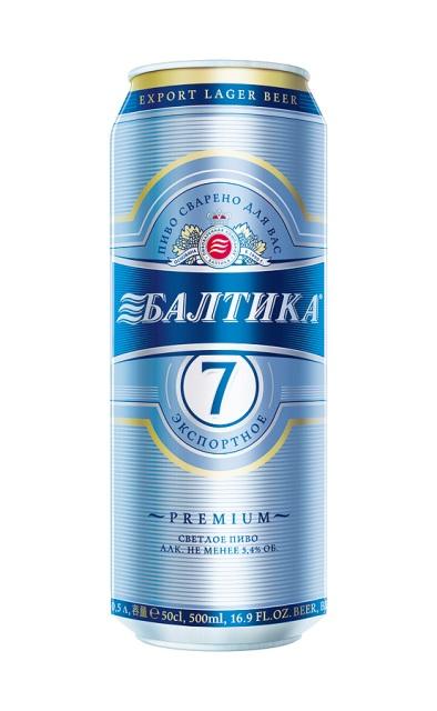"""Новая  """"Балтика 7 """" в банке -выгодное предложение для любителей пива."""