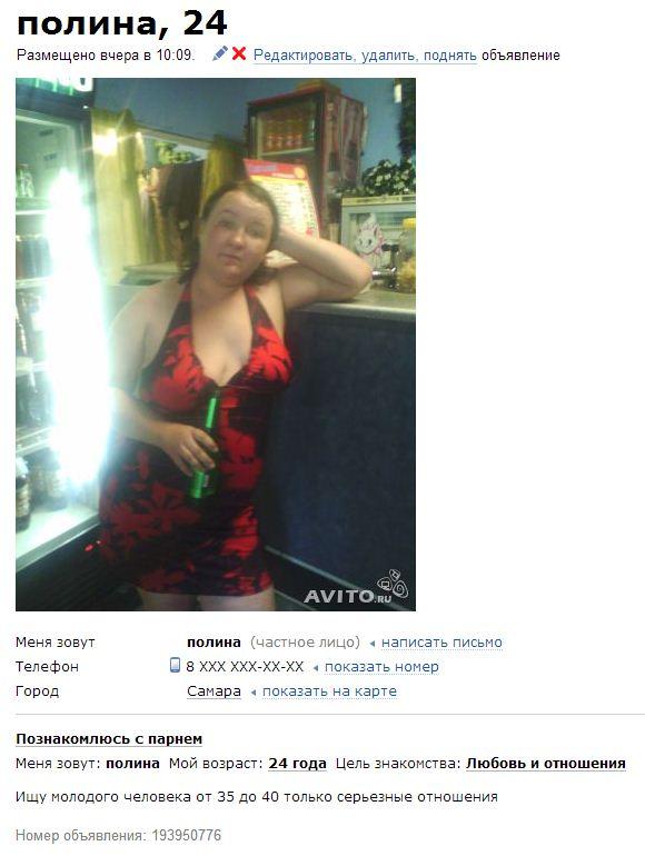 апартаменты проституток в уфе