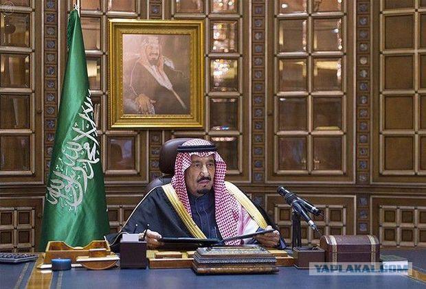 Щедрость нового короля  Саудовской Аравии
