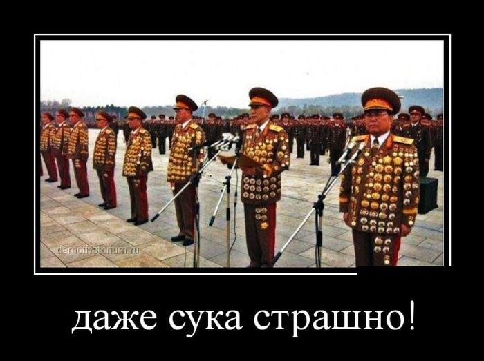 """Наблюдатели ОБСЕ зафиксировали 7 мая более 100 взрывов ракет от """"Градов"""" в районе Широкино, - отчет - Цензор.НЕТ 7654"""