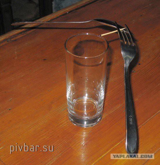 Как сделать стакан в домашних условиях
