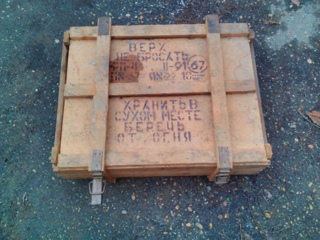 """Внезапно найденные в гараже """"патроны для противогазов"""" четвертьвековой давности"""