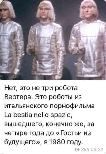 http://s00.yaplakal.com/pics/pics_original/2/4/7/12901742.jpg