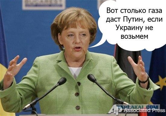 У Германии и США схожие взгляды на Нормандский формат, - Меркель - Цензор.НЕТ 2501