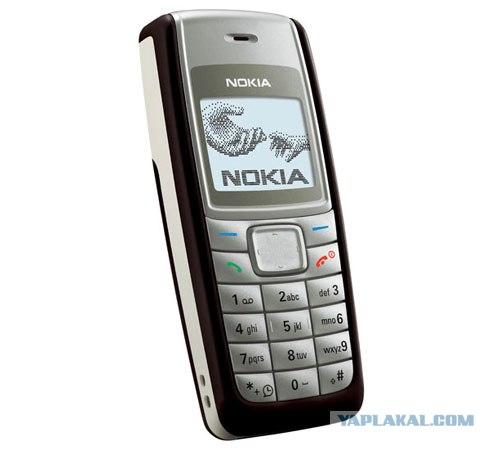 телефон тот же:
