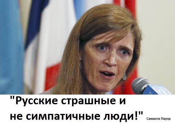 Военное присутствие России в Сирии усиливается, - министр обороны Франции - Цензор.НЕТ 7906