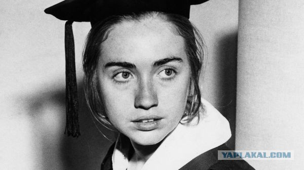 Хиллари Клинтон. Когда мы были молодые