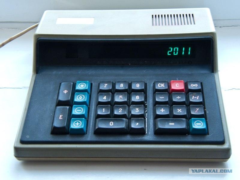 Какой калькулятор круче?