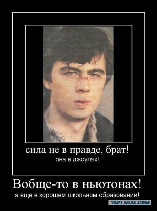 Фильм Поговорим Брат Торрент