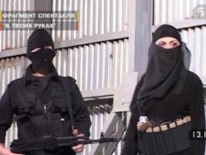 ислам статус жена
