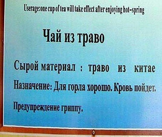 http://s00.yaplakal.com/pics/pics_original/2/5/0/11267052.jpg