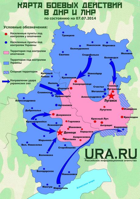Потери Укро-армии