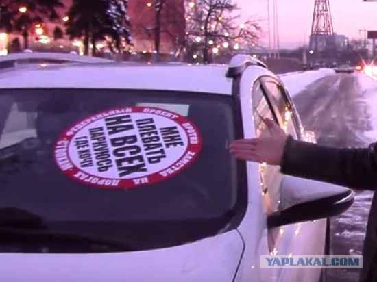 """Организация """"СТОПХАМ"""" ликвидирована по решению суда"""