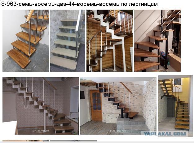 (МО, МСК) Лестницы модульные любой конфигурации