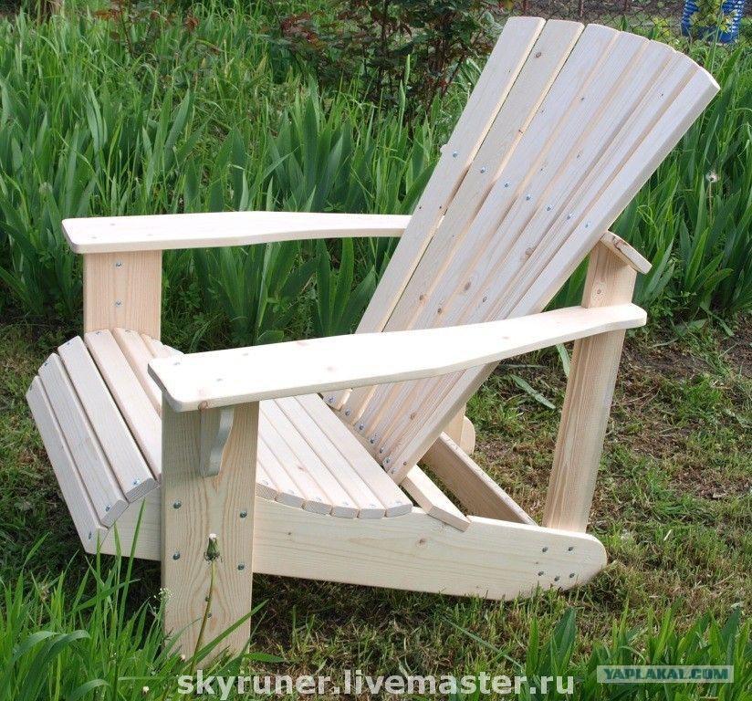 Чертеж садового кресла своими руками 61