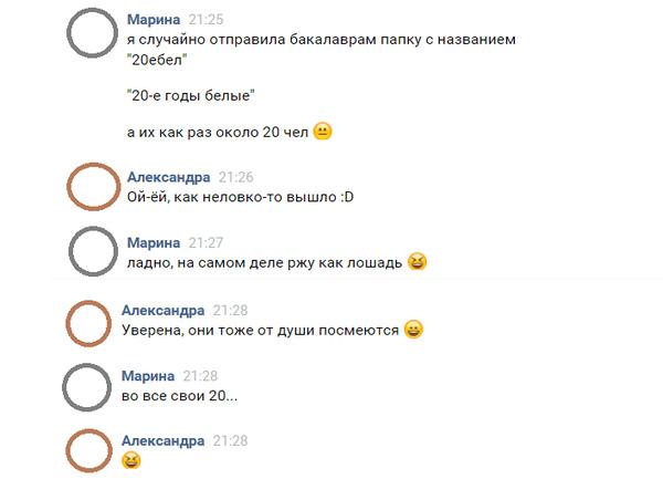 Смешные комментарии 06.11.2016