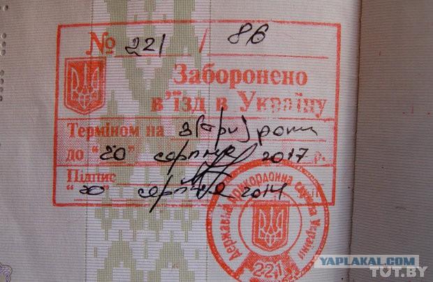 """""""Власти"""" оккупированного Крыма выдали более 1,56 млн российских паспортов - Цензор.НЕТ 2252"""