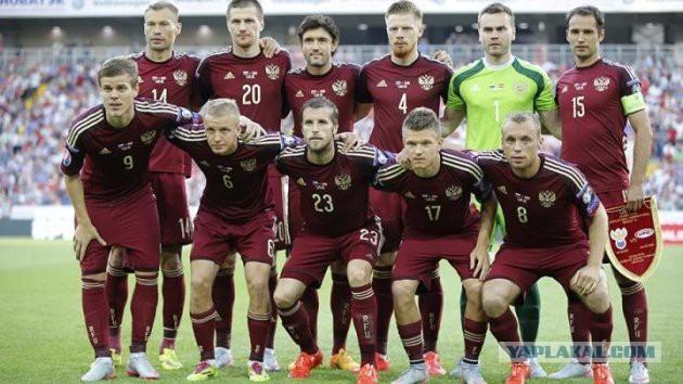 Петиция за роспуск сборной России по футболу набрала 600 тыс. подписей