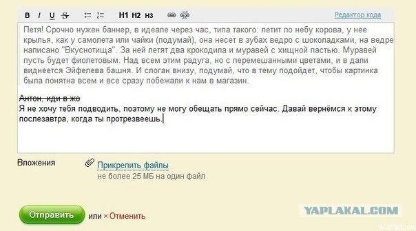 http://www.yaplakal.com/uploads/post-3-13469513864126.jpg