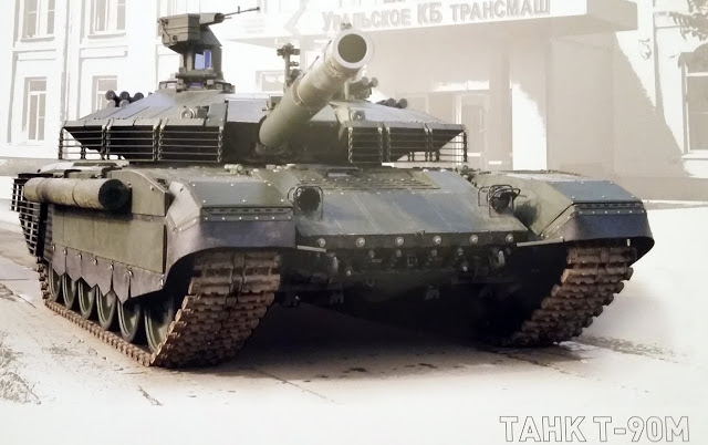 """Первое фото Т-90М по ОКР """"Прорыв-3"""""""
