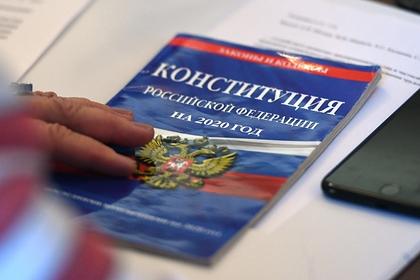 14,8 миллиардов рублей на голосование по изменению Конституции