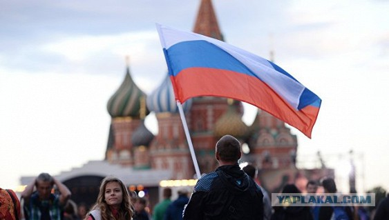 """ВЦИОМ: россияне готовы к новому """"раскулачиванию""""."""