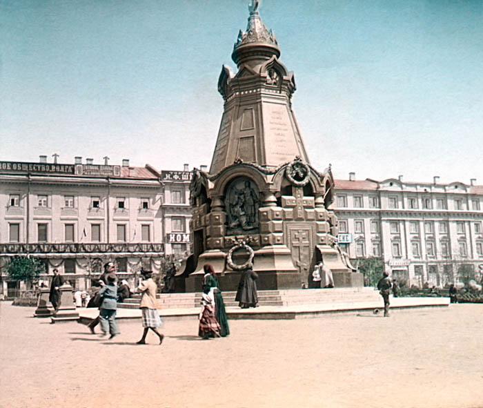 Россия 1896 года