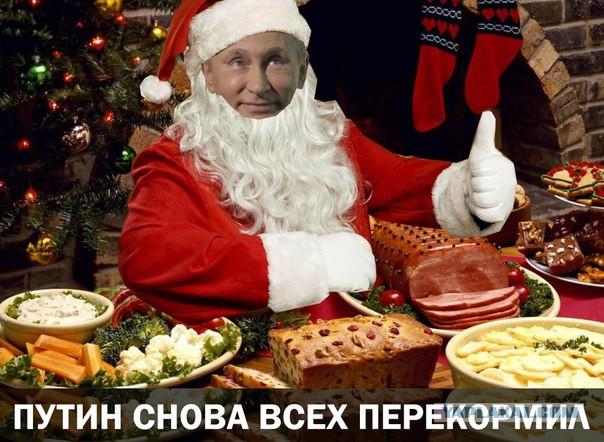 Британцы благодарят Путина за санкции.