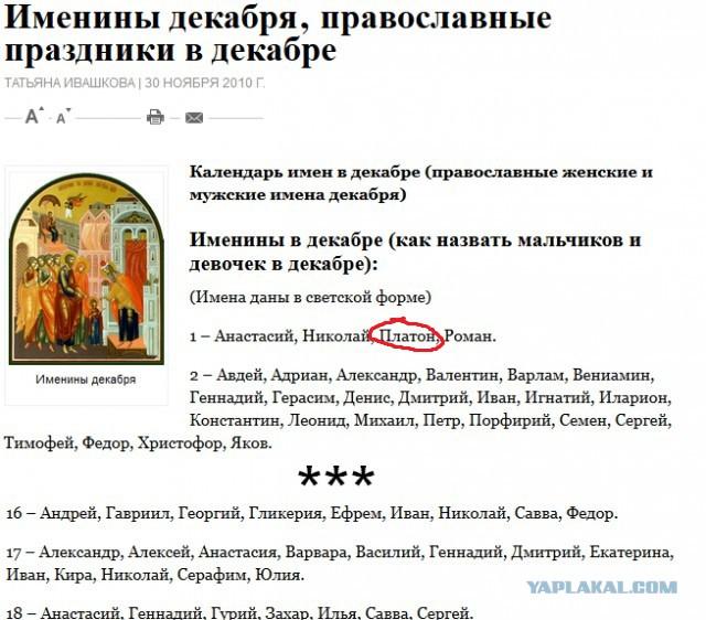 именины александры по православному календарю кузова: Купе